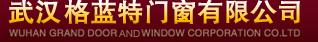 武汉窗纱一体门窗